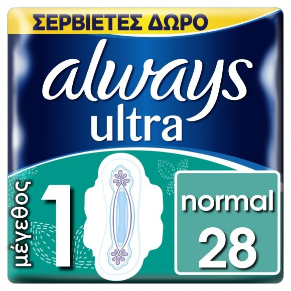 Always Σερβιέτα Ultra Normal Plus Trio 28τμχ