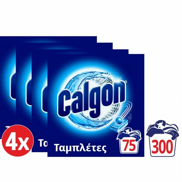 Calgon Αποσκληρυντικό Νερού Πλυντηρίου Ρούχων Ταμπλέτες 4x75τμχ