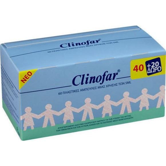 Clinofar Αμπούλες 5ml 40+20 Δώρο