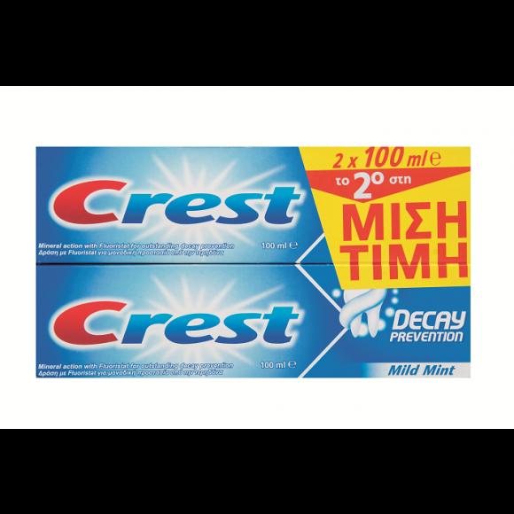 Crest Οδοντόκρεμα κατά της Τερηδόνας 100ml + 2η Συσκ. 100ml στη μισή τιμή!