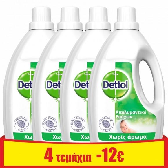 Dettol Απολυμαντικό για τα Ρούχα Χωρίς Άρωμα 4x1,5lt