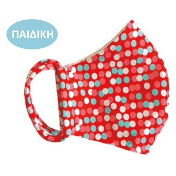 Fashy Παιδική Υφασμάτινη Μάσκα (5811S) - Red Dots