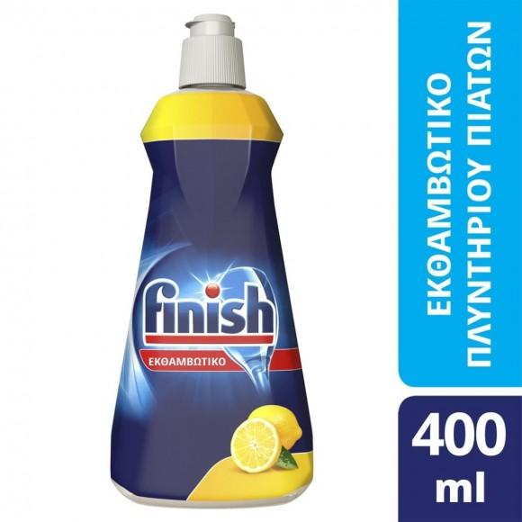 Finish Εκθαμβωτικό Πλυντηρίου Πιάτων Λεμόνι 400ml