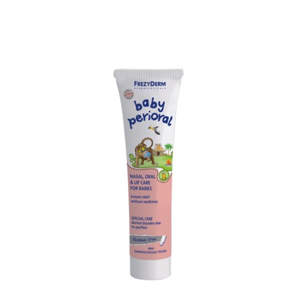 Frezyderm Baby Perioral Cream 40ml +Δώρο 25ml