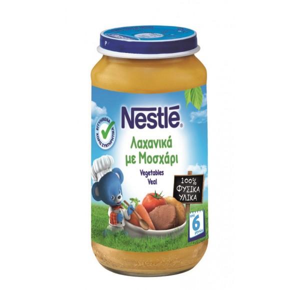 Nestle Βρεφική Τροφή Μοσχάρι Λαχανικά 250gr