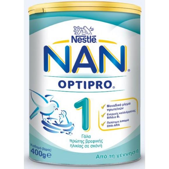 Nestle Γάλα Σκόνη NAN 1 Optipro 400gr