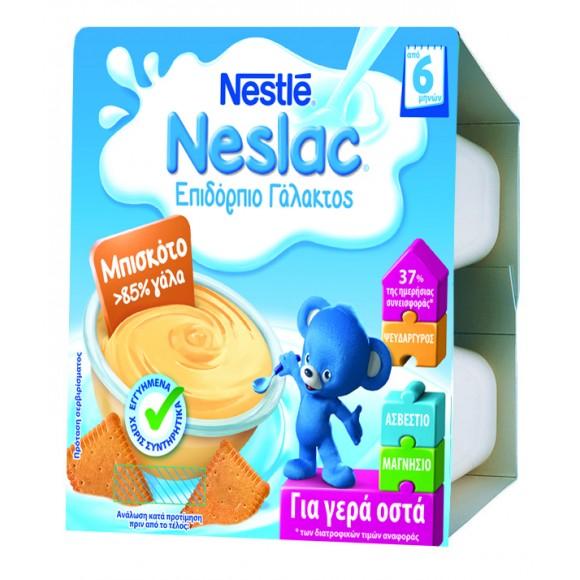 Nestle Neslac Επιδόρπια Γάλακτος Μπισκότο 4x100gr