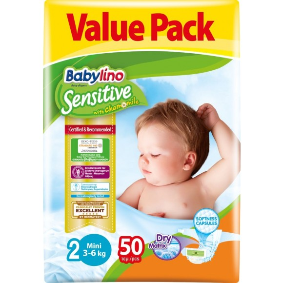 Πάνες Babylino Sensitive No2 (3-6Kg) Value Pack 50τμχ
