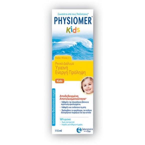 Physiomer Kids Ρινικό Διάλυμα 115ml