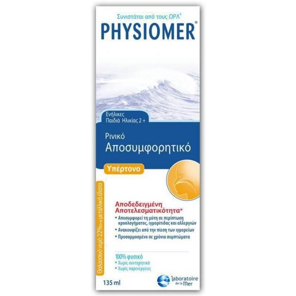 Physiomer Υπέρτονο Ρινικό Αποσυμφορητικό Σπρέι από 2 ετών 135ml