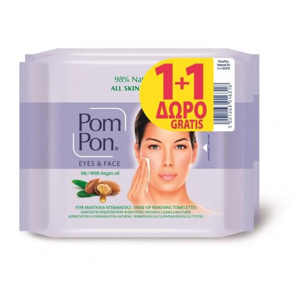 Pom Pon Υγρά Μαντήλια Ντεμακιγιάζ Natural All Skin Types 20τεμ. 1+1ΔΩΡΟ