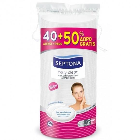 Septona Δίσκοι Ντεμακιγιάζ Οβάλ Daily Clean Διπλής Όψης 40τμχ +50% Δώρο