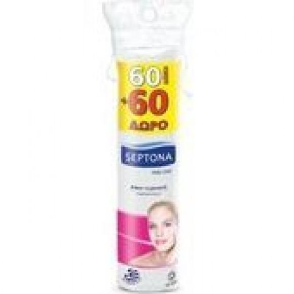 Septona Δίσκοι Ντεμακιγιάζ Στρογγυλοί Daily Clean Διπλής Όψης 60+60τμχ Δώρο