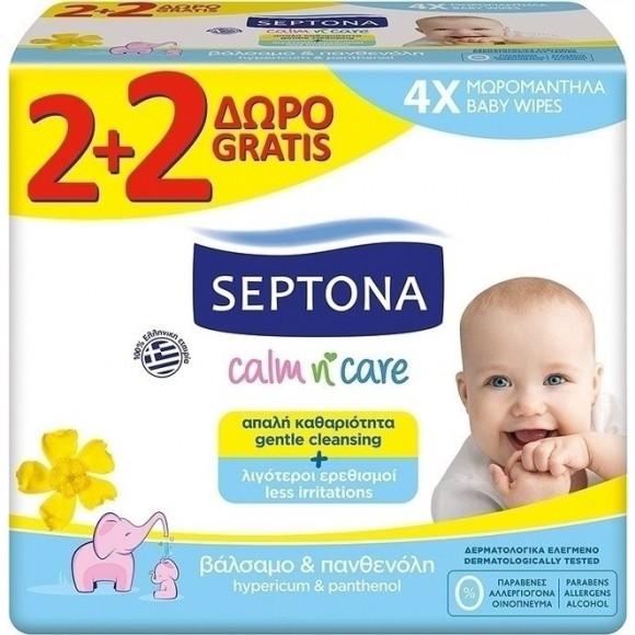 Septona Μωρομάντηλα Calm n' Care Βάλσαμο & Πανθενόλη 2+2 Δώρο 228τμχ