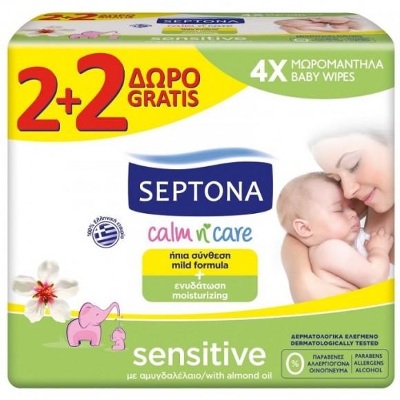 Septona Μωρομάντηλα Sensitive 2+2 Δώρο 256τμχ