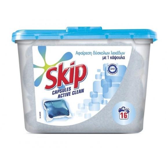 Skip Απορρυπαντικό Πλυντηρίου Κάψουλες 16τμχ