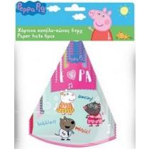 Καπελάκια Κώνος Peppa Pig 6τμχ