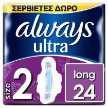 Always Σερβιέτα Ultra Long Plus Trio 24τμχ