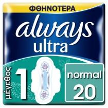 Always Σερβιέτα Ultra Normal Plus Duo Νο1 Με Φτερά 20τμχ