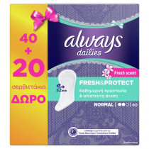 Always Σερβιετάκια Normal Fresh & Protect Fresh Scent 40+20τμχ ΔΩΡΟ