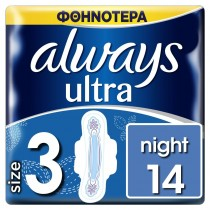 Always Σερβιέτες Ultra Night Duo No3 Με Φτερά 14τμχ