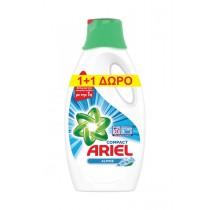 Ariel Υγρό Απορρυπαντικό Alpine 2x28 Μεζούρες
