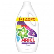 Ariel Υγρό Απορρυπαντικό Color 2x28 Μεζούρες (1+1 ΔΩΡΟ)