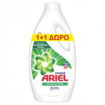 Ariel Υγρό Απορρυπαντικό Mountain Spring 2x28 Μεζούρες (1+1 ΔΩΡΟ)