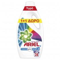 Ariel Υγρό Απορρυπαντικό Touch of Lenor Color 2x28 Μεζούρες (1+1 ΔΩΡΟ)