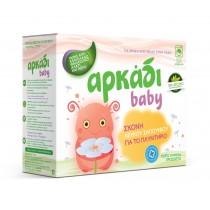 Αρκάδι Baby Σκόνη Πλυντηρίου Λευκό Σαπούνι 1kg - 20 Μεζ