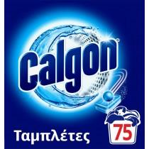 Calgon Αποσκληρυντικό Νερού Πλυντηρίου Ρούχων Ταμπλέτες 75τμχ