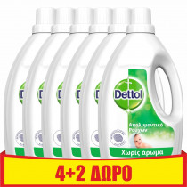 Dettol Απολυμαντικό για τα Ρούχα Χωρίς Άρωμα 6x1,5lt