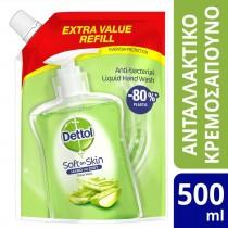 Dettol Ανταλλακτικό Αντιβακτηριδιακό Υγρό Κρεμοσάπουνο σε Σακουλάκι Aloe Vera 500ml