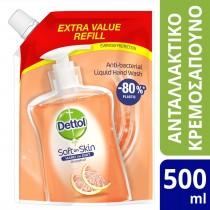 Dettol Ανταλλακτικό Αντιβακτηριδιακό Υγρό Κρεμοσάπουνο σε Σακουλάκι Grapefruit 500ml
