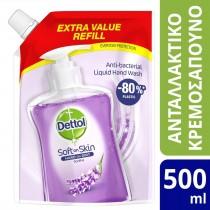 Dettol Ανταλλακτικό Αντιβακτηριδιακό Υγρό Κρεμοσάπουνο σε Σακουλάκι Λεβάντα 500ml