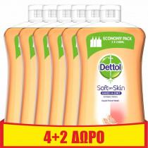 Dettol Ανταλλακτικό Υγρό Κρεμοσάπουνο Γκρέιπφρουτ (Αναζωογονητικό) 6x750ml