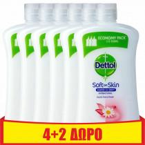 Dettol Ανταλλακτικό Υγρό Κρεμοσάπουνο Χαμομήλι (Θρεπτικό) 6x750ml