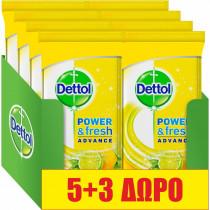 Dettol Αντιβακτηριδιακά Μαντηλάκια Καθαρισμού Επιφανειών με Άρωμα Λεμόνι & Lime 8x40τμχ