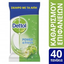 Dettol Αντιβακτηριδιακά Μαντηλάκια Καθαρισμού Επιφανειών με Άρωμα Πράσινο Μήλο 40τμχ