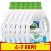 Dettol Απολυμαντικό για τα Ρούχα 6x1,5lt