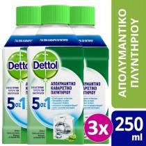Dettol Απολυμαντικό Καθαριστικό Πλυντηρίου Ρούχων 3x250ml