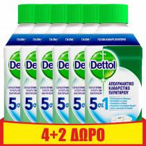 Dettol Απολυμαντικό Καθαριστικό Πλυντηρίου Ρούχων 6x250ml
