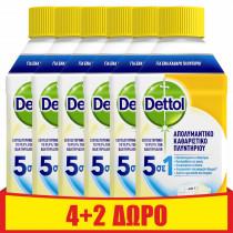 Dettol Απολυμαντικό Καθαριστικό Πλυντηρίου Ρούχων Άρωμα Λεμόνι 6x250ml