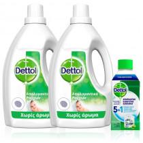 Dettol Σετ Απολύμανσης για το Πλύσιμο των Ρούχων - Χωρίς Άρωμα
