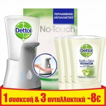 Dettol Σετ Συσκευή & 3 Ανταλλακτικά Υγρά Κρεμοσάπουνά No-touch με Aloe Vera 250ml