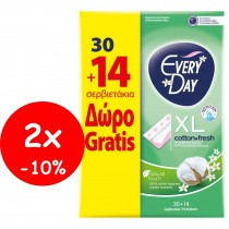 EveryDay Σερβιετάκια Cotton Fresh Extra Long 2x(30+14τμχ Δώρο)
