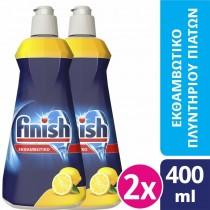 Finish Εκθαμβωτικό Πλυντηρίου Πιάτων Λεμόνι 2x400ml