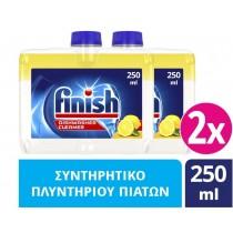 Finish Καθαριστικό Πλυντηρίου Πιάτων Λεμόνι 2x250ml