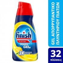 Finish Υγρό Απορρυπαντικό Πλυντηρίου Πιάτων Λεμόνι All in One Max Gel 650ml
