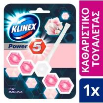 Klinex WC Block Power 5 Ροζ Μανώλια 55gr